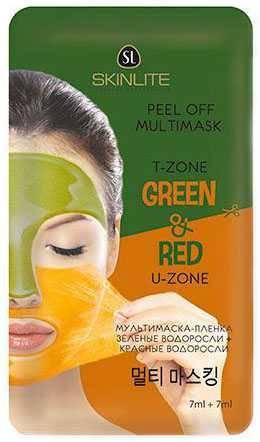 Скинлайт мультимаска-пленка красные водоросли+зеленые водоросли 7мл+7мл, фото №1