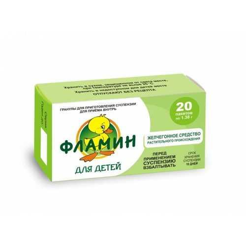 Фламин 20 шт. гранулы для приготовления суспензии для приема внутрь для детей, фото №1