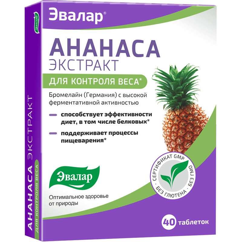 АНАНАСА ЭКСТРАКТ таблетки 4 шт.