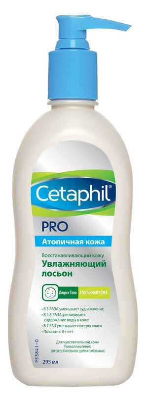 Сетафил про лосьон увлажняющий восстанавливающий кожу 295мл, фото №1