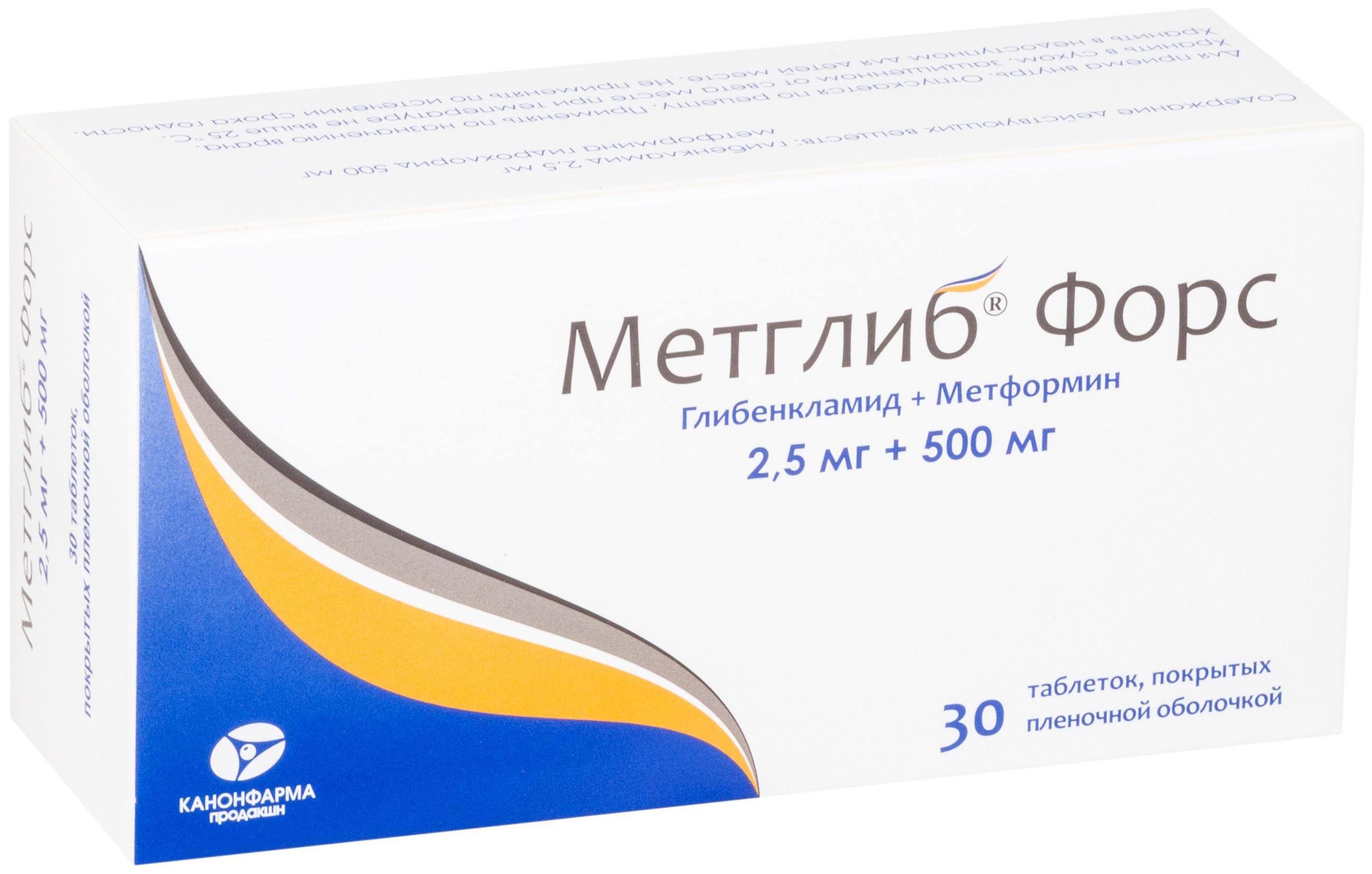 МЕТГЛИБ ФОРС таблетки 30 шт.
