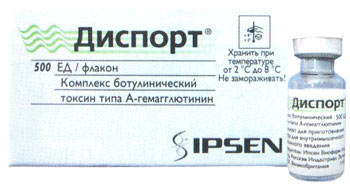 ДИСПОРТ лиофилизат для приготовления раствора для инъекций 500 ЕД 1 шт.