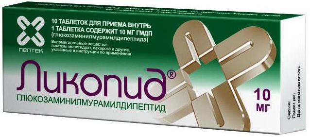 ЛИКОПИД таблетки 10 мг 10 шт.