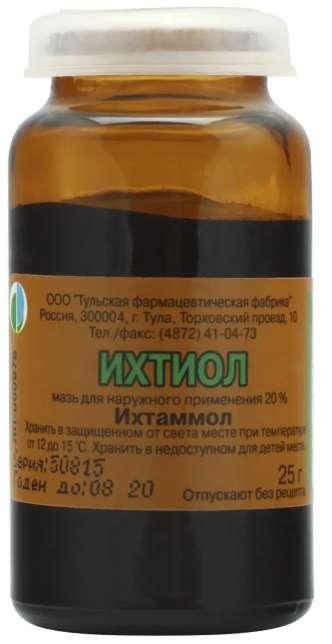 Ихтиол 20% 25г мазь для наружного применения, фото №1