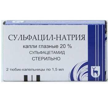 Сульфацил натрия 20% 1,5мл 2 шт. капли глазные, фото №1