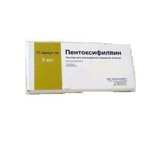ПЕНТОКСИФИЛЛИН 20мг/мл 5мл 10 шт. концентрат для приготовления раствора для инфузий