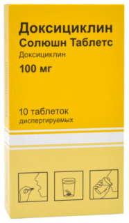 Доксициклин солюшн таблетс 100мг 10 шт. таблетки диспергируемые, фото №1