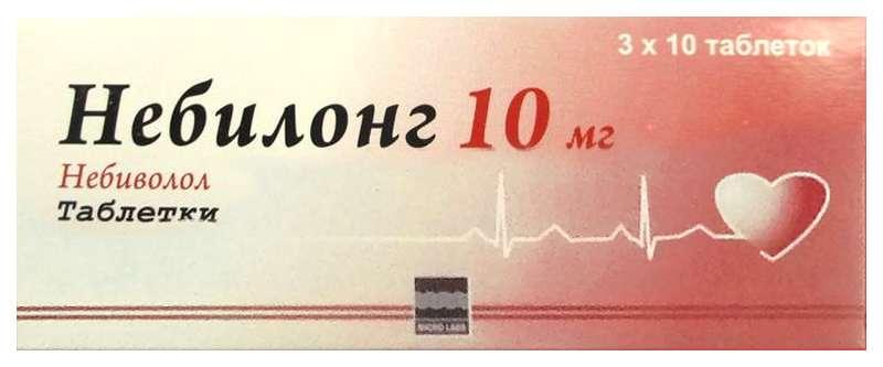 НЕБИЛОНГ таблетки 10 мг 30 шт.