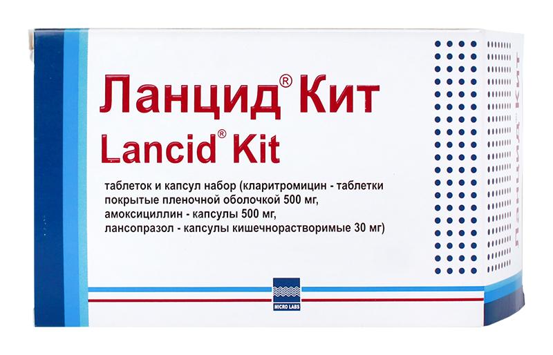 Ланцид КИТ таблетки и капсулы 56 шт.