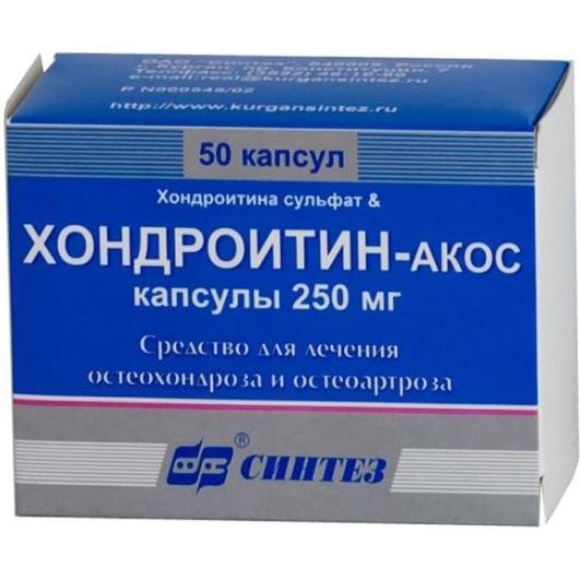 ХОНДРОИТИН-АКОС капсулы 250 мг 50 шт.