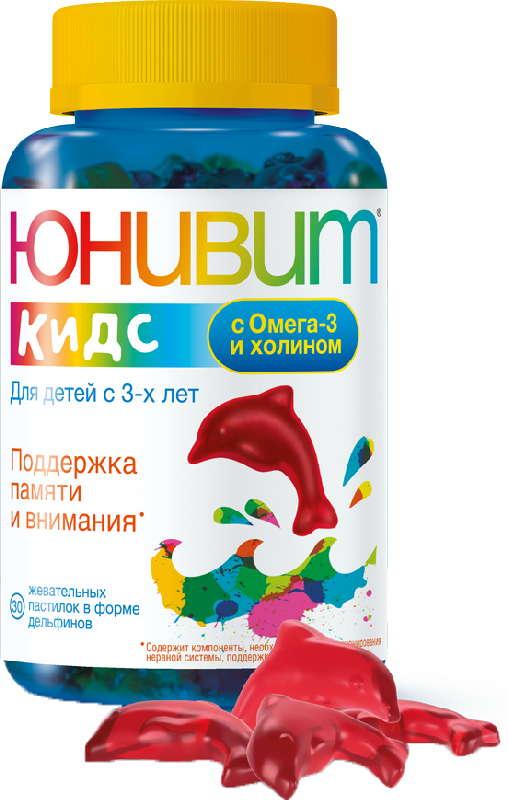 Юнивит кидс пастилки жевательные с омега-3 и холином 30 шт., фото №1