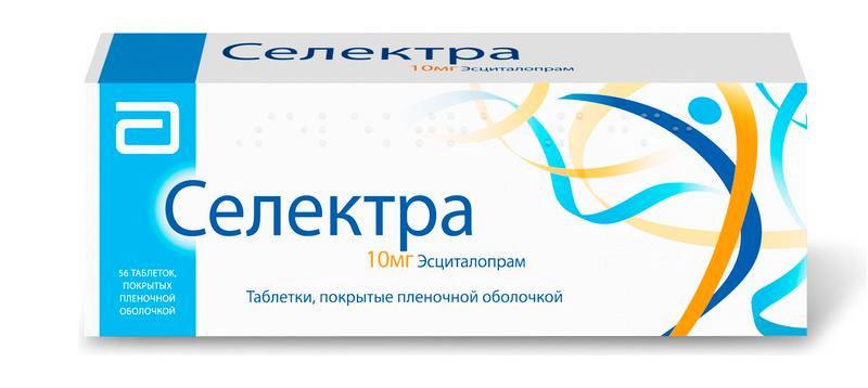СЕЛЕКТРА таблетки 10 мг 56 шт.