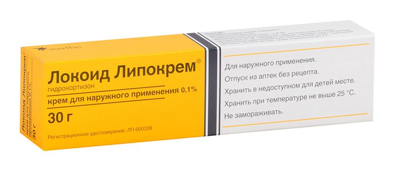 ЛОКОИД ЛИПОКРЕМ 0,1% 30г крем для наружного применения