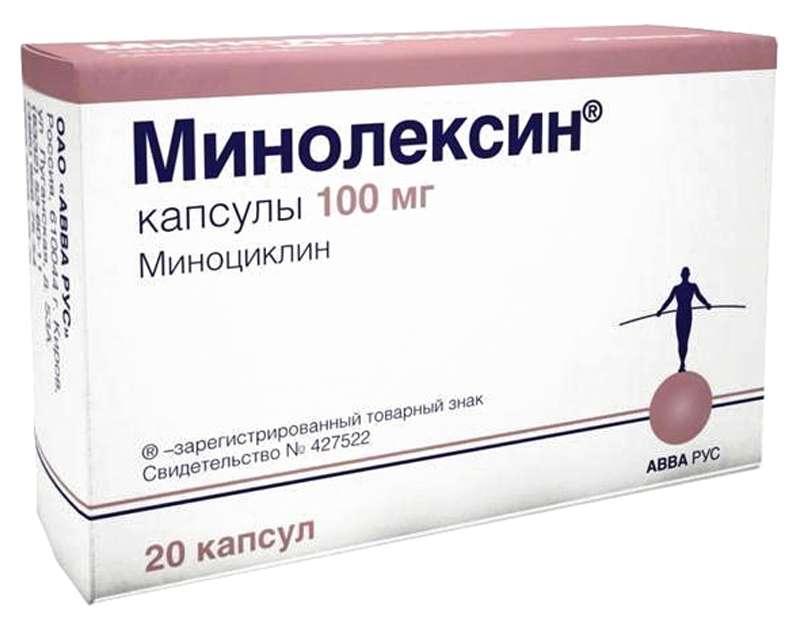 МИНОЛЕКСИН 100мг 20 шт. капсулы