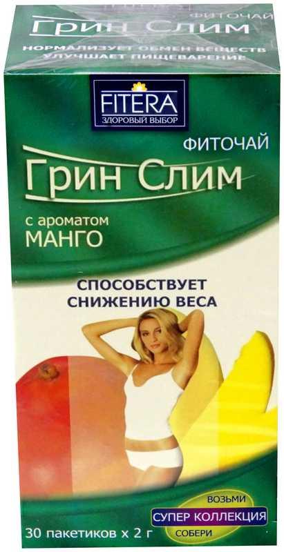 Грин слим ти персик фиточай 30 шт. фильтр-пакет, фото №1
