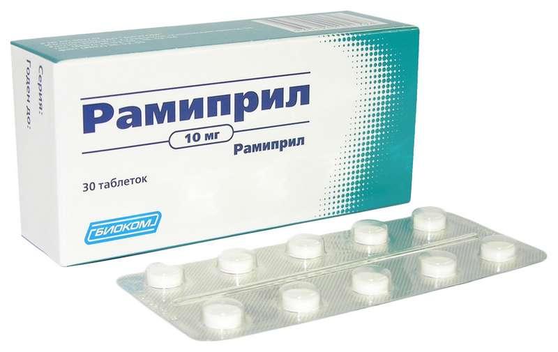 РАМИПРИЛ таблетки 10 мг 30 шт..