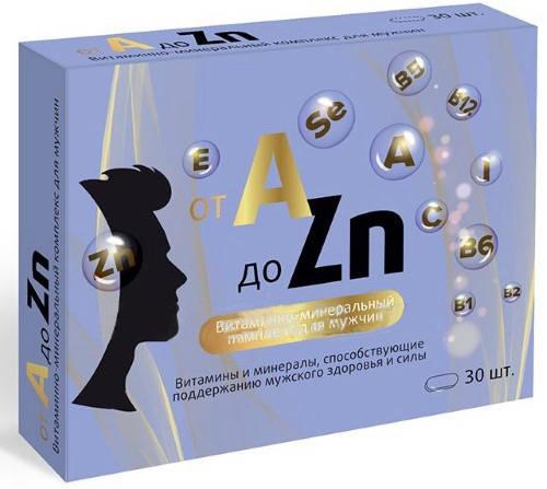 ВИТАМИННО-МИНЕРАЛЬНЫЙ КОМПЛЕКС таблетки для мужчин от А до Цинка 30 шт.