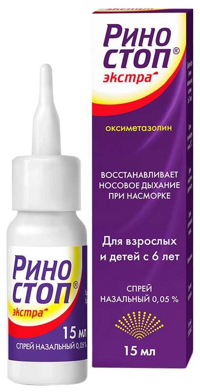 Риностоп экстра 0,05% 15мл спрей назальный, фото №1