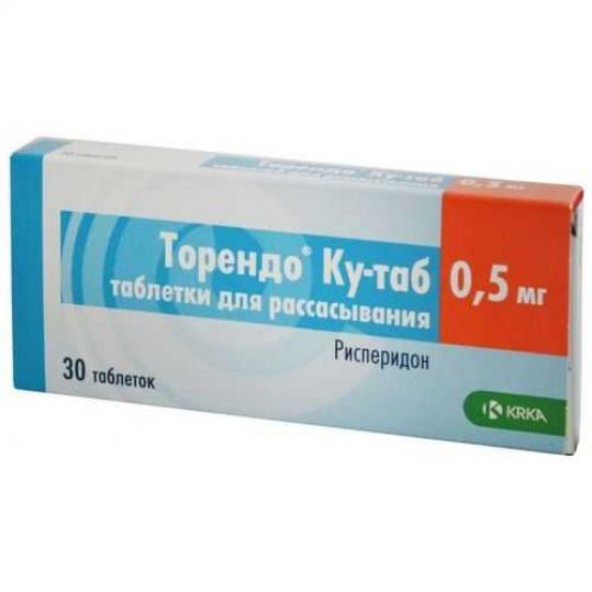 ТОРЕНДО КУ-ТАБ таблетки для рассасывания 0.5 мг 30 шт.
