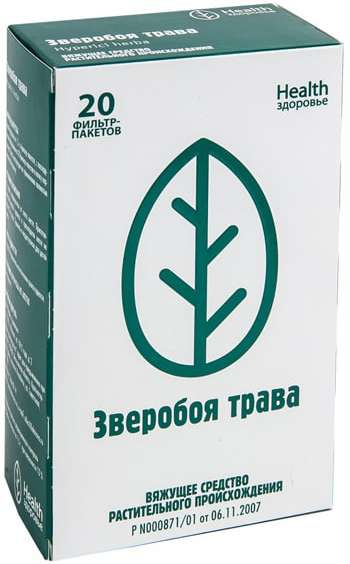 Зверобой трава 1,5г 20 шт. фильтр-пакет здоровье, фото №1