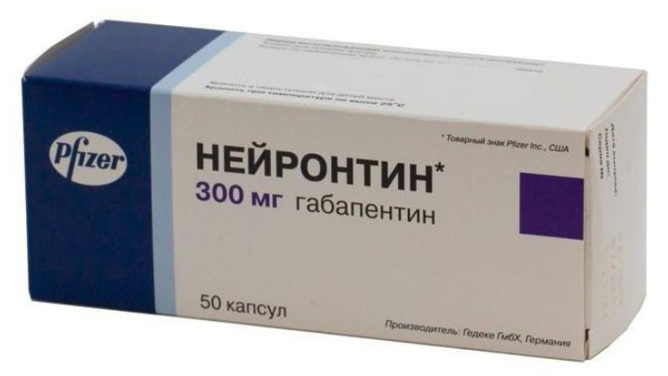 НЕЙРОНТИН капсулы 300 мг 50 шт.