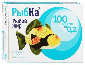 Рыбий жир рыбка капсулы 0,2г 100 шт., фото №1