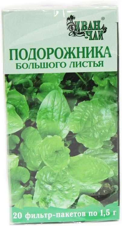 Подорожник листья 1,5г 20 шт. фильтр-пакет, фото №1