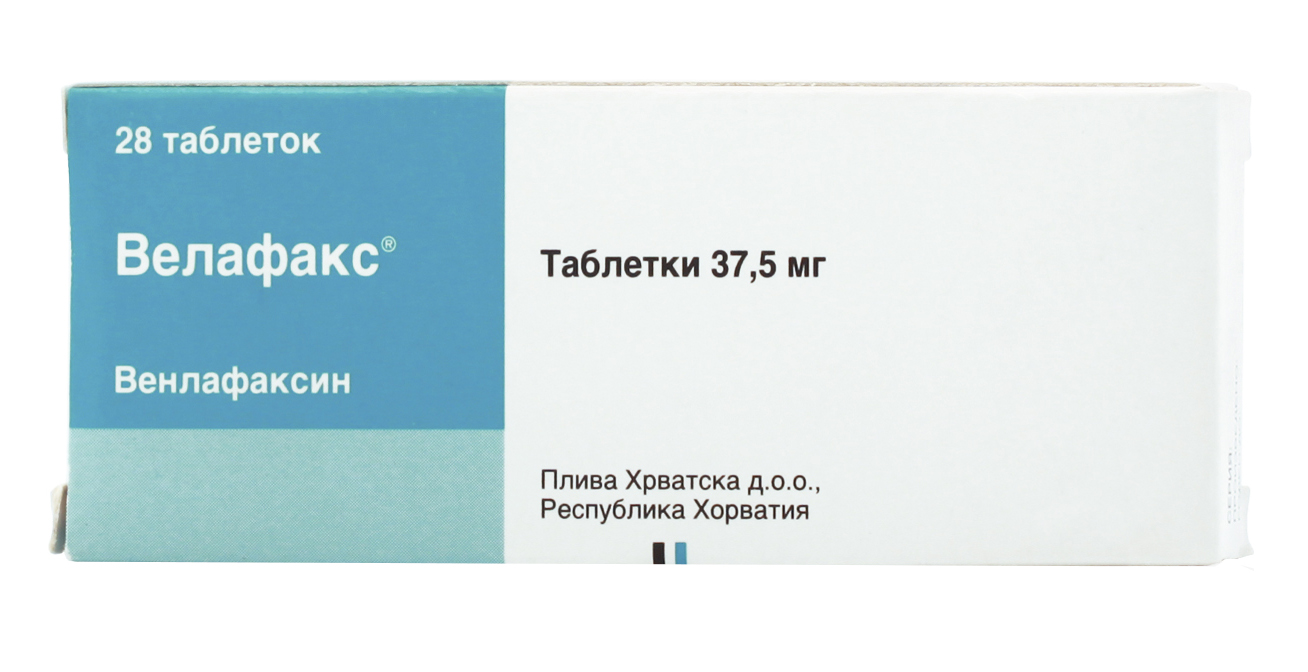 ВЕЛАФАКС таблетки 37.5 мг 2 шт.