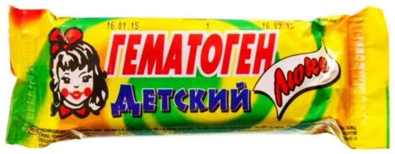 ГЕМАТОГЕН ДЕТСКИЙ ЛЮКС 50г