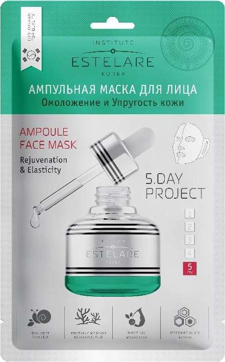 Эстелар маска для лица тканевая ампульная омоложение/упругость ancors co ltd, фото №1