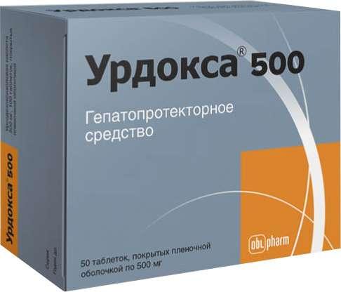 УРДОКСА 500 500мг 50 шт. таблетки покрытые пленочной оболочкой