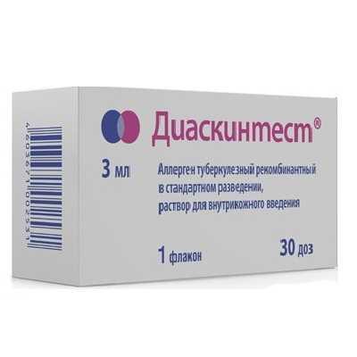 Диаскинтест 0,1мл/доза 3мл (30 доз) 1 шт. раствор для внутрикожного введения, фото №1