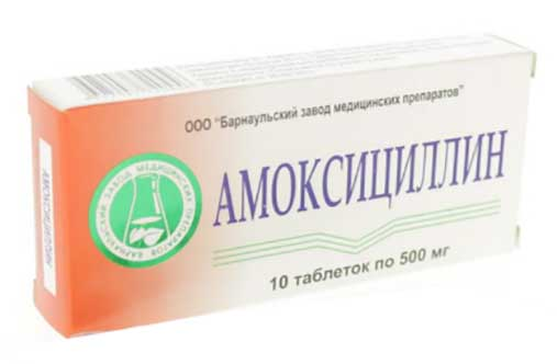 Амоксициллин 500мг 10 шт. таблетки, фото №1