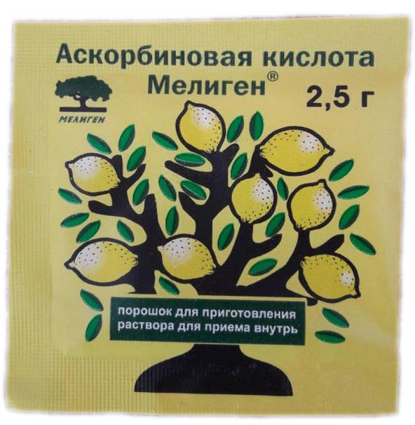 АСКОРБИНОВАЯ КИСЛОТА МЕЛИГЕН порошок для приготовления раствора для приема внутрь 2,5г 1 шт. (БАД)