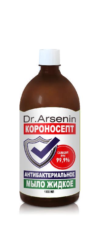 Доктор арсенин короносепт мыло жидкое антибактериальное 1000мл, фото №1