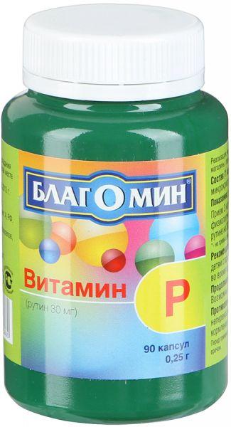 Благомин капсулы 0,15г витамин размер (рутин 30мг) 90 шт., фото №1