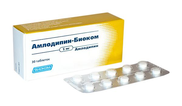 АМЛОДИПИН-БИОКОМ таблетки 5 мг 30 шт.
