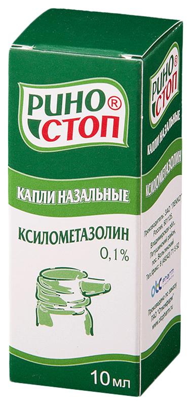 Риностоп 0,1% 10мл капли назальные, фото №1