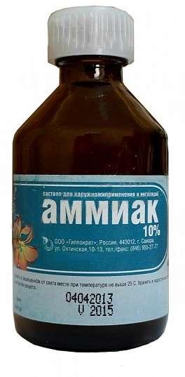 АММИАК 10% 40мл раствор для наружного применения и ингаляций