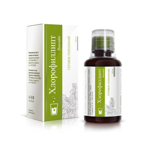 Хлорофиллипт-виалайн средство для полоскания полости рта 200мл, фото №1