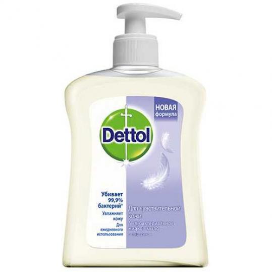Деттол мыло жидкое для рук для чувствительной кожи глицерин 250мл, фото №1