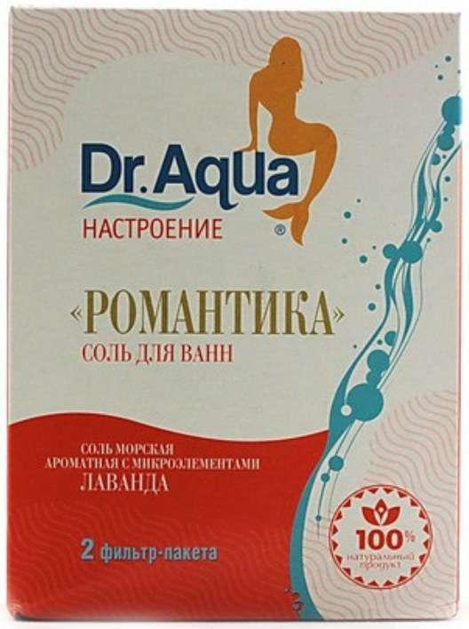 Соль морская доктор аква ромашка 500г, фото №1