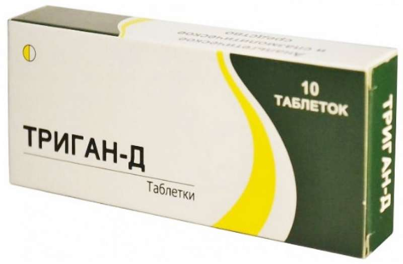 ТРИГАН-Д таблетки 10 шт.