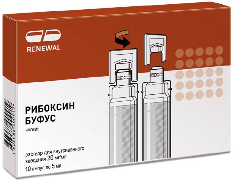 РИБОКСИН БУФУС 2% 5мл 10 шт. раствор для инъекций