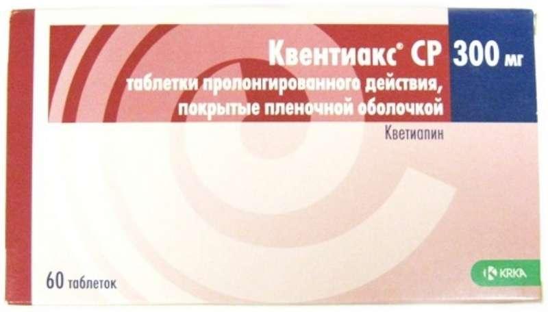 КВЕНТИАКС СР таблетки 300 мг 60 шт.