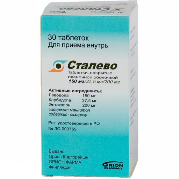 СТАЛЕВО таблетки 150 мг+37,5 мг+200 мг 30 шт.