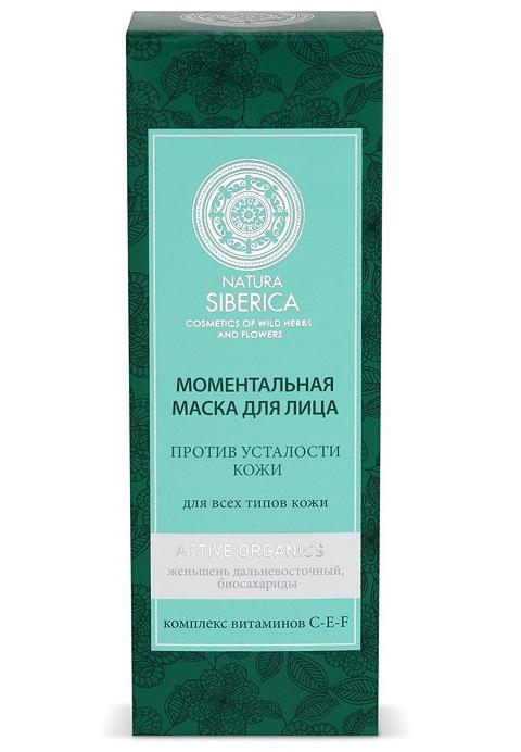 Натура сиберика маска для лица для всех типов кожи против усталости кожи моментальная 75мл, фото №1