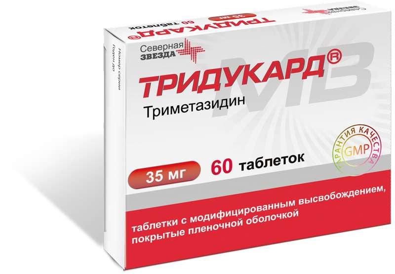 ТРИДУКАРД МВ таблетки 35 мг 60 шт.