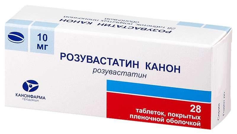 РОЗУВАСТАТИН КАНОН таблетки 10 мг 28 шт.