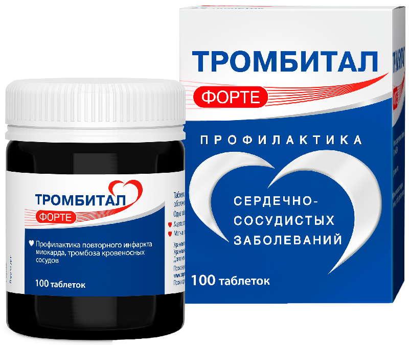ТРОМБИТАЛ ФОРТЕ таблетки 150 мг+30,39 мг 100 шт.